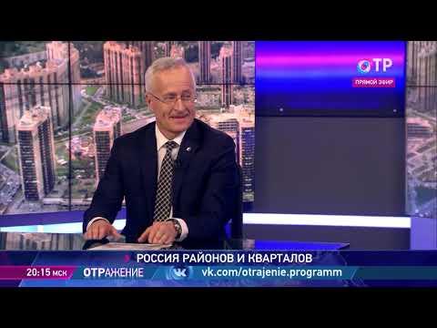 Россия районов и