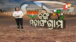 Khabar Jabar | Election Commission Notice For Mamata Banerjee \u0026 Suvendu Adhikari