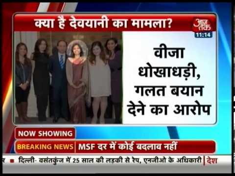 Devyani Khobragade case: US launches damage control after India retaliates