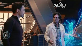 Avengers Age of Ultron Tamil scenes