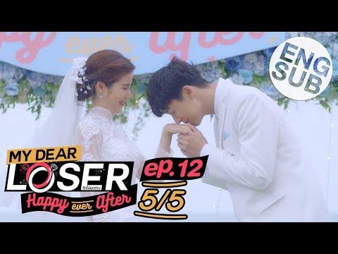 [Eng Sub] My Dear Loser รักไม่เอาถ่าน | ตอน Happy Ever After | EP.12 [5/5] | ตอนจบ