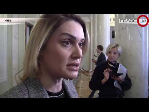 На семью Порошенко в госбюджете-2019 заложено более 4 миллиардов гривен – эксперт