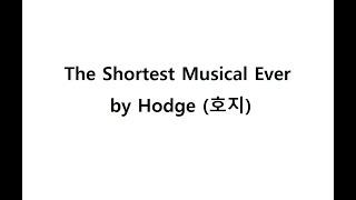 (Original Song) The Shortest Musical Ever - Hodge (호지)