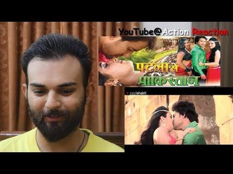 Pakistani Reaction | PATNA SE PAKISTAN Trailer | BHOJPURI MOVIE