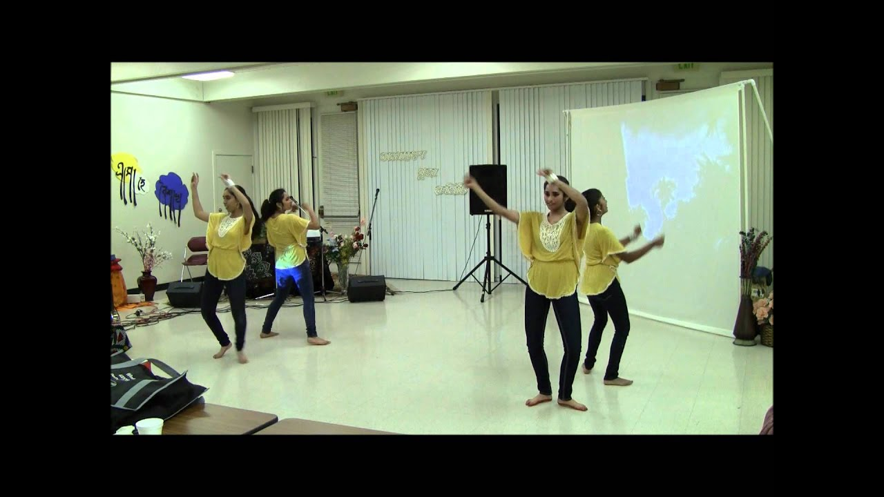 Results for dhol baje song
