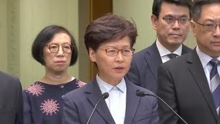 Hong Kong SAR chief Carrie Lam condemns violent acts against Liaison Office