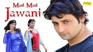 Mast Mast Jawani | Vijay Varma , Neetu | Haryanvi Song | Latest Haryanvi Song 2019