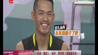 《看看星闻》:《报告!教练》:林丹、李宗伟上演巅峰对决! Kankan News【SMG新闻超清版】