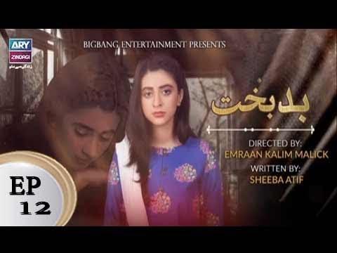 Badbakht - Episode 12 - ARY Zindagi Drama