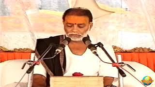 Day 7 - Manas Bhagati Sutra (Part 2)   Ram Katha 553 - Nandgaon   17/03/2000   Morari Bapu