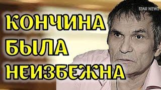 Смотреть В семью Бари Алибасова подкралась смерть – Алибасов младший занервничал из за наследства онлайн