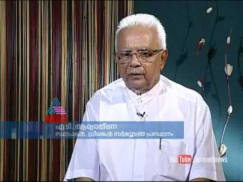 of A T Ariyaratne to MG Radhakrishnan
