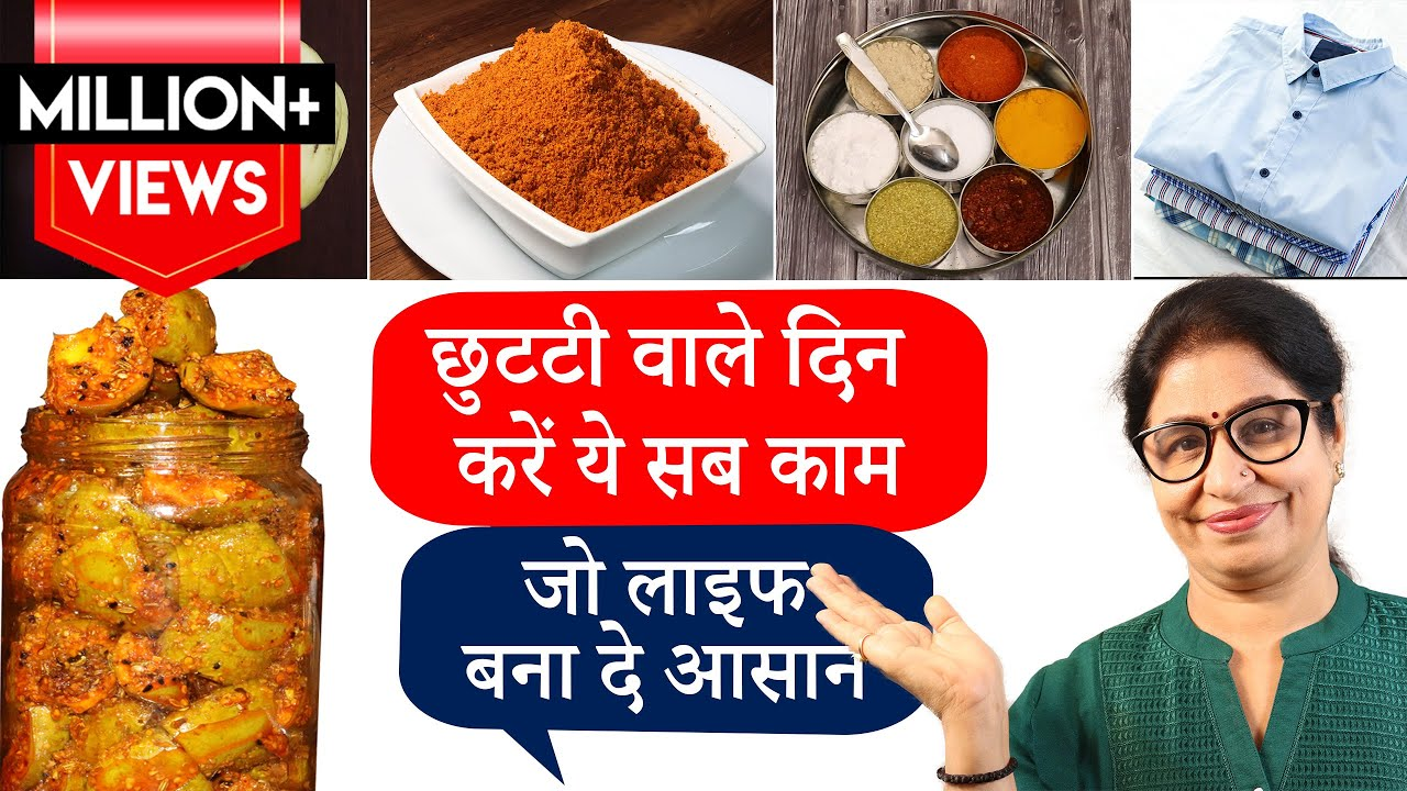 गजब के टिप्स, जो किचन का काम चुटकियों में ख़त्म कर दे | Useful Kitchen Hacks | Cooking Tips & Tricks