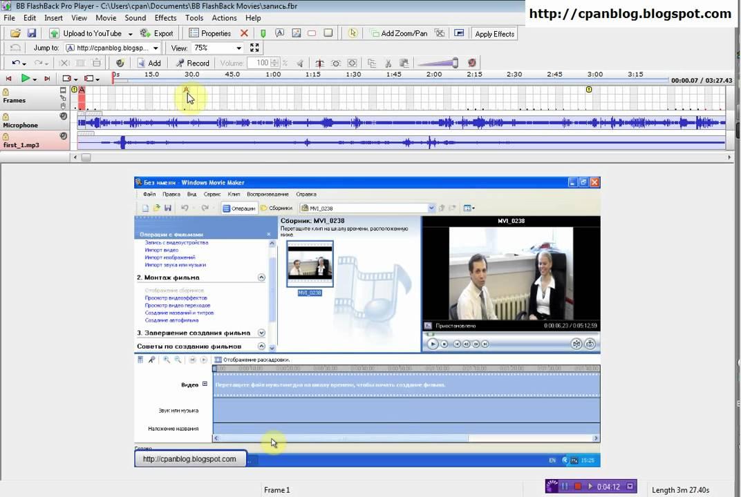 Редактирование записи экрана в BB FlashBack - YouTube