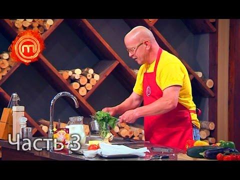 Шеф повар шоу