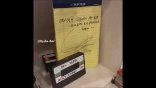 [Audio]151105 Kyuhyun solo concert - 겁 (fear)