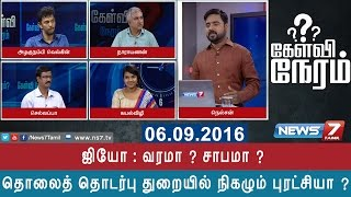 IS JIO's offers are permanent ? - Kelvi Neram | Social Debate show