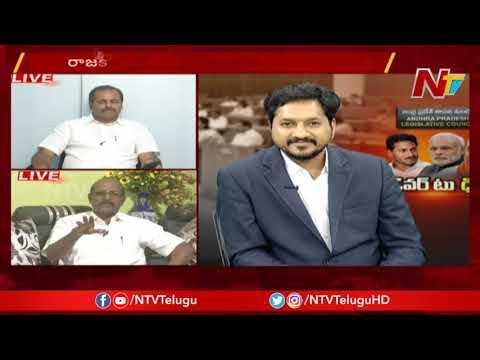ఆరోజు Council లో Live ఆపేసి మంత్రులు ఎంత దారుణంగా వ్యవహరించారో చెప్పలేను   TDP MLC Rajendra Prasad