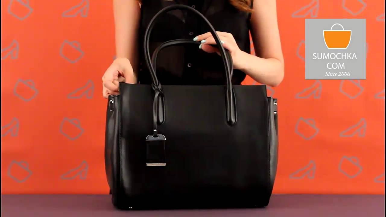 Классическая сумка Ripani 6683 HH 00038 light brown - YouTube