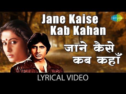 Jane Kaise Kab Kahan with lyrics| जाने कैसे कब कहा गाने के बोल |Shakti|Amitabh Bachan/Rati Agnihotri