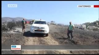 newsbomb.gr: Φωτιά Λαγονήσι – Κάηκε πυροσβεστικό