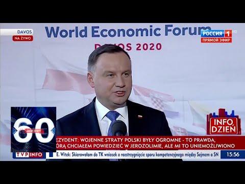 Триумф Путина встревожил Польшу. 60 минут от 24.01.20