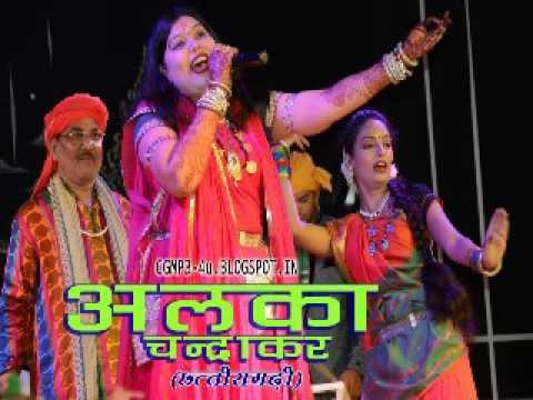 Chhattisgarhi -Bijali_Batti - (Karma-Dadariya)-ALKA CHANDRAKAR-New CG SONG#Surbhi_Computers