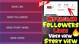How to increase instagram story view 2019