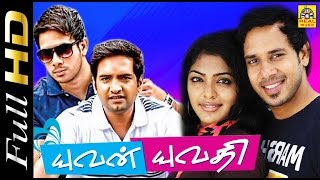 Sandhanam New Release Tamil Full Movie | Yuvan Yuvathi | Tamil New Movie Releases Full Movie HD