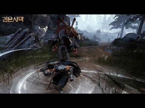 Black Desert Online - Ninja playthrough 1 - 1080p 60fps - no commentary
