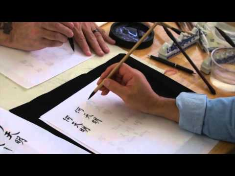 """How to Write """"Tim Heller"""" in Chinese Calligraphy with Henry Li"""