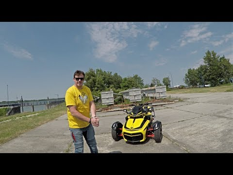 BRP Can Am Spyder TOP Upgrades / Modifications
