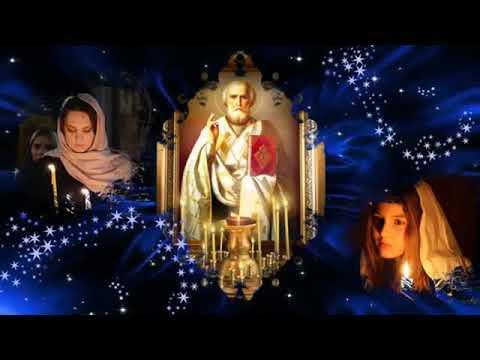 Святитель Николай Чудотворец #молитва #православие#чудотворцы#святые#николайчудотворец#вера