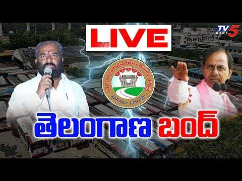 Telangana Bandh LIVE Updates | TSRTC Strike | TV5 LIVE