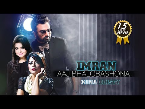 আজ ভালোবাসো না Aaj Valobashona - Imran, Kona & Bristy - Full Audio Album