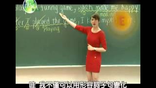 陳子璇教英文~難搞文法一次搞定