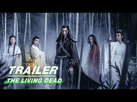 【SUB】Official Trailer: The Living Dead - Spinoff Movie Of The Untamed 《陈情令之生魂》终极预告 | IQIYI