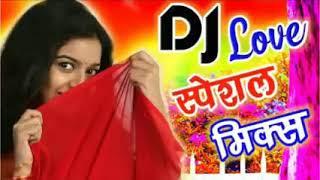 Saiya Ke Saath Madhaiya Mein song dj xm music dj