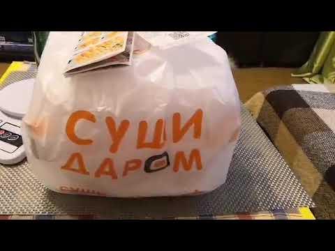 Самара тестит суши даром