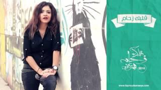 بالفيديو.. فيروز كراوية تطلق 'هد' ألبومها قبل طرحه.. الأربعاء