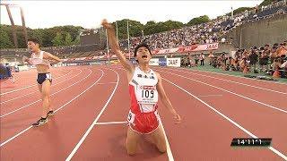 男子 5000m 決勝 第103回日本陸上競技選手権大会