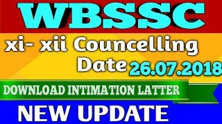 SSC NEW NOTIFICATION