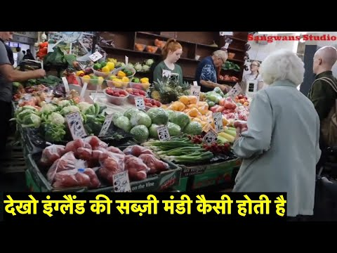 Farm And Vegetable Shop In England| Sangwans Studio| Indian Youtuber In England