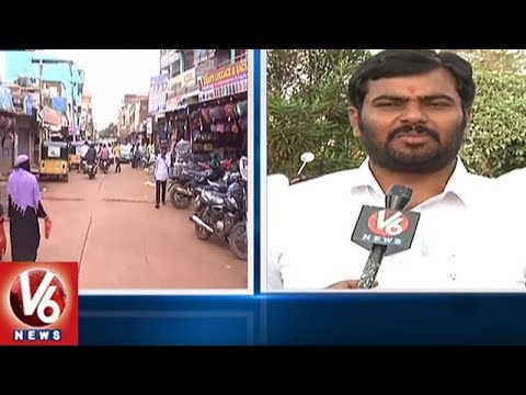Public Report: Zahirabad Assembly Constituency Political Situation | V6 News