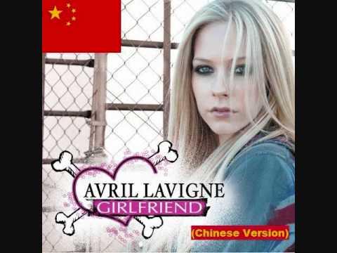 Girlfriend (Chinese Version) ~ Avril Lavigne