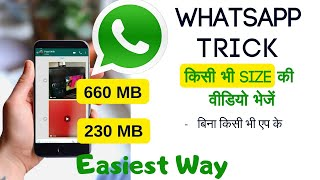 Download How To Send Large Files Upto 1gb Through Whatsapp Whatsapp