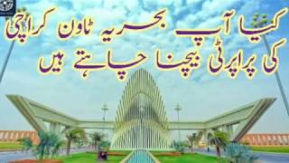 We Purchase Bahria Town Karachi All Projects Property Updated 19August 2018