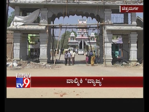 Temple Construction Work'' Triggers Clash between Villagers in Chitradurga
