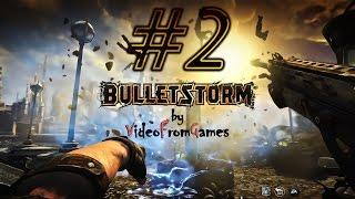 Прохождение Bulletstorm (2) [Анальный секс]