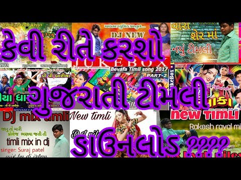 how to donwloud new gujarati timli.... in mp4 and mp3
